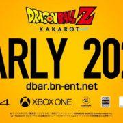 PS4&Xbox One用ソフト『ドラゴンボールZ KAKAROT』の第2弾PVが公開!