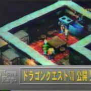 「GameWave」1998年7月29日放送回よりPS用ソフト『ドラゴンクエストVII エデンの戦士たち』の開発中スクリーンショットが公開!