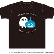 『ドラゴンクエストXI 過ぎ去りし時を求めて S ドットTシャツ』の予約受付がe-STOREで開始!