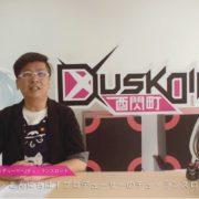 『酉閃町 Dusk Diver (ダスクダイバー ユウセンチョウ)』の開発プロセスに関するプロデューサーからの説明映像が公開!