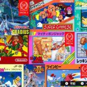 「ファミコン Nintendo Switch Online」2019年8月のタイトルが配信開始!SPタイトルは、『グラディウス 激ムズ2周目バージョン』!