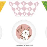 『ファイナルファンタジー シリアルボウル チョコボ / モーグリ / サボテンダー』が2019年12月15日に発売決定!予約が開始!