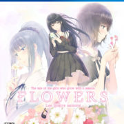 Switch版『FLOWERS 四季』が2019年11月28日に発売決定!百合系ミスティアドベンチャーゲーム