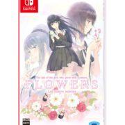 Switch版『FLOWERS 四季』のボックスアートが公開!