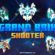 Switch&STEAM用ソフト『グランブロックシューター』が2019年8月下旬に配信決定!弾幕系のシューティングゲーム