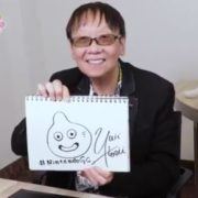堀井雄二さんが欧州のドラクエファンのために特別なイラストを描く!