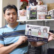 『伊勢志摩ミステリー案内 偽りの黒真珠』の開発者インタビューが4gamerに掲載!<8月2日>