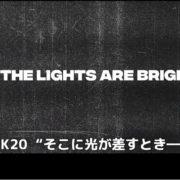 """PS4&Xbox One&Switch&PC用ソフト『NBA 2K20』のMyCAREER:""""そこに光が差すとき―""""発表トレーラーが公開!"""