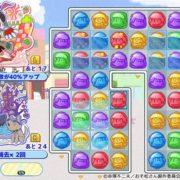 PS4&Switch用ソフト『もっと!にゅ~パズ松さん~新品卒業計画~』の公式サイトがオープン!