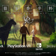 PSVR&Switch版『狼と香辛料VR』の配信日が2019年9月5日に決定!