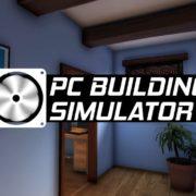 Switch版『PC Building Simulator』が海外向けとして発売決定!究極のPCビルドシミュレータ