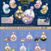 リーメントから『ポケットモンスター イーブイ&フレンズ Dreaming Case2』が2019年11月4日に発売決定!