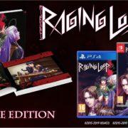 PS4&Switch版『レイジングループ』の海外発売日が2019年10月に決定!パッケージ版も登場