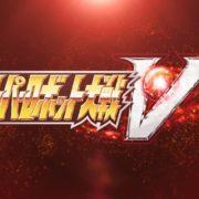 Switch&STEAM版『スーパーロボット大戦V』の第1弾PVが公開!