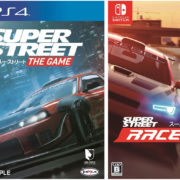 PS4『スーパー・ストリート: The Game』とSwitch『スーパー・ストリート:Racer』の発売日が2019年11月14日に決定!3D公道レースゲーム
