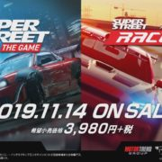 PS4『スーパー・ストリート: The Game』とSwitch『スーパー・ストリート:Racer』の紹介映像が公開!