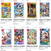 【TSUTAYA ゲームランキング】2019年8月5日~8月11日のランキングが公開!