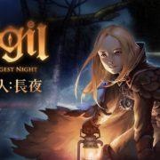PS4&Xbox One&Switch&PC用ソフト『Vigil: The Longest Night』が海外向けとして2020年初頭に発売決定!『悪魔城ドラキュラ』ライクな横スクロールの2DアクションRPG