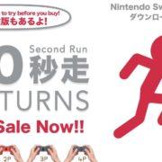 Switch用ソフト『10秒走 RETURNS』の価格が改定されて654円から500円(税込)に!