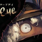 Steam版『3rd eye (サードアイ)』の配信日が2019年9月30日に決定!東方Project二次創作作品のホラーアドベンチャーゲーム