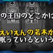 DANGEN Entertainmentの「東京ゲームショウ 2019」出展情報が公開!『Bug Fables』の発売日も決定