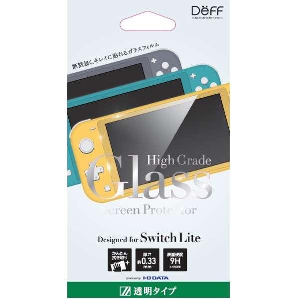 ビックカメラグループオリジナルの「Nintendo Switch Lite」用