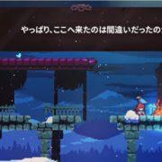 PS4版『Celeste』の日本版トレーラーが公開!新たに翻訳し直した新ローカライズバージョン