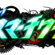 『Death March Club』はPC以外にも複数プラットフォームに対応予定であることが発表に!