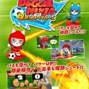 Switch用ソフト『ドギーニンジャ 爆熱!ストライカーズ』が2019年冬に発売決定!