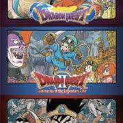 アジア向けSwitchパッケージ版『ドラゴンクエスト 1~3』の発売日が2019年10月下旬に決定!ボックスアートも公開!