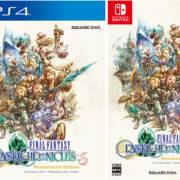 ゲオが2020年8月24日~8月30日までの新品ゲームソフト売上ランキングを発表!