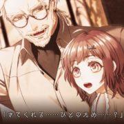 【オトメイト】『幻奏喫茶アンシャンテ』のギャラリーと公式PV第2弾が公開!