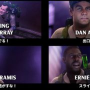 PS4&Switch版『Ghostbusters: The Video Game Remastered』の国内プロモーションムービーが公開!