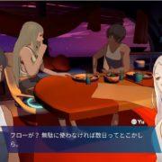 新作アクションRPG『Haven』のPAX West/TGS Demoのゲームプレイ動画が公開!
