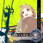 『High-Resolution Game Soundtracks OCCULTIC;NINE』が2019年9月9日から配信開始!