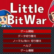 Switch用ソフト『Little Bit War』の開発中画像&情報が公開!