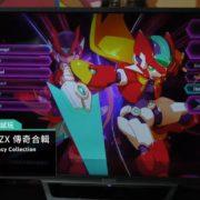 『ロックマン ゼロ&ゼクス ダブルヒーローコレクション』の紹介ステージの動画が公開!【TGS 2019/4日目】