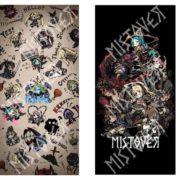 『MISTOVER』の「タイムトライアル体験版」が2019年9月12日に配信決定!