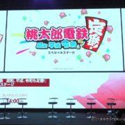 『桃太郎電鉄 ~昭和 平成 令和も定番!~』のTGS2019 スペシャルステージのアーカイブ動画が公開!