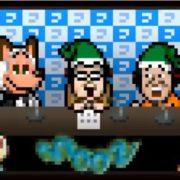 9月12日(木) 16時より東京ゲームショウ2019「ファミ通×ゲームの電撃」特設ブースにてSwitch版『moon』が特集!