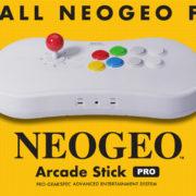 NEOGEO miniに続く新たなNEOGEOのハードウェア『NEOGEO Arcade Stick Pro』の詳細情報が公開!