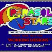 『PCエンジン mini』の収録タイトル紹介映像No.5「Parasol Stars」編が公開!