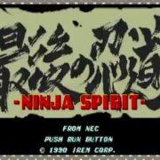 『PCエンジン mini』の収録タイトル紹介映像No.7「Ninja Spirit」編が公開!