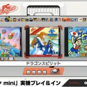 『PCエンジン mini』のTGS2019 プレイ動画やレポートが公開!【9/13】