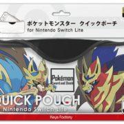 Amazonと楽天ブックスにて『ポケットモンスター クイックポーチ for Nintendo Switch Lite』と『ポケットモンスター カードポッド for Nintendo Switch』の予約が開始!