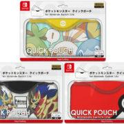キーズファクトリーから『ポケットモンスター クイックポーチ for Nintendo Switch Lite (フレンズ / レジェンド / モンスターボール)』が2019年12月20日に発売決定!