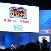 Nintendo Switch用ソフト『SEGA AGES イチダントアール』の配信日が2019年9月26日に決定!