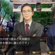 PS4&Switch用ソフト『千里の棋譜 ~現代将棋ミステリー~』が2020年初頭に発売決定!将棋ミステリーノベルゲーム