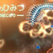 Nintendo Switch用ソフト『進化のひみつ 生命のはじまり』が2019年9月26日に発売決定!水生生物の成長を楽しむ「進化のひみつ」シリーズ第3弾タイトル