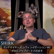 『シドマイヤーズ シヴィライゼーション VI』の「更なるアップデート」に関する開発チームからのメッセージが公開!